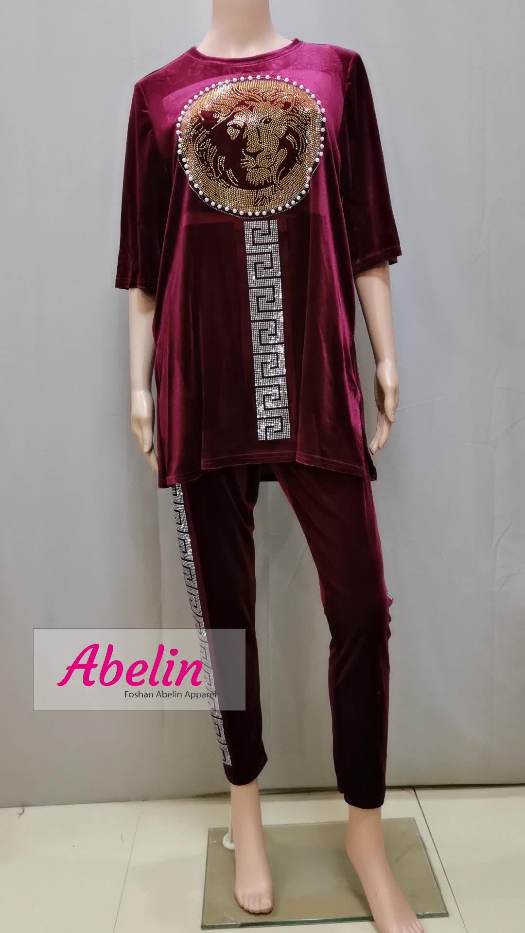 En gros Belle Fille Aime la Mode Style Africain Robe Deux Pièces Ensemble Femmes Vêtements