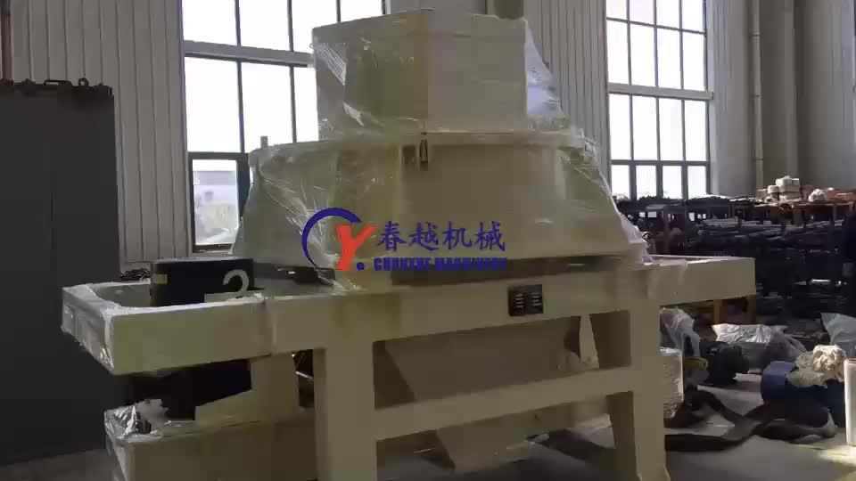 โรงงานราคาหิน VSI ทรายเครื่องและอะไหล่สำหรับขาย