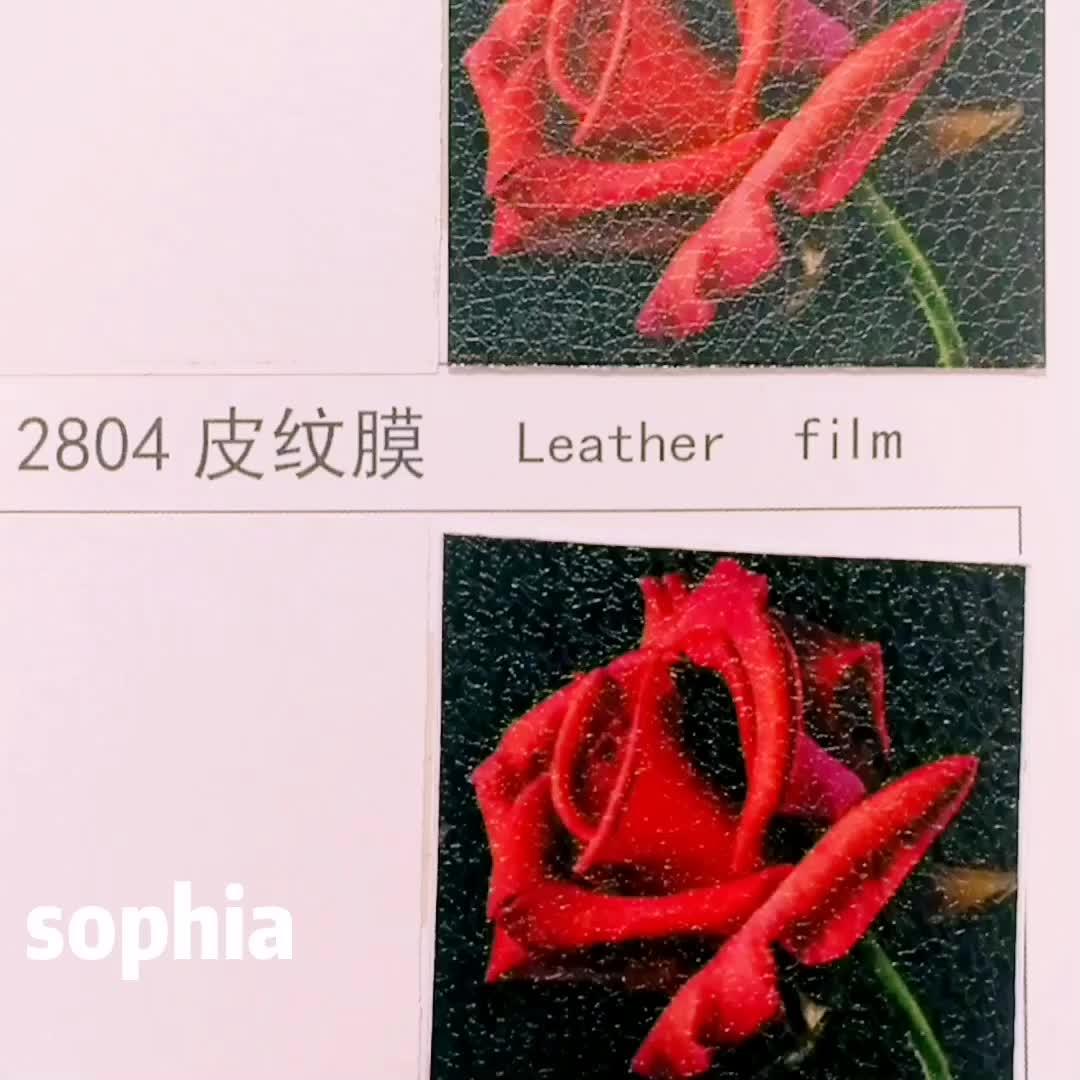 Durável 2803 polegadas papel fotográfico fosco 25 rolo de filme de laminação a frio de PVC materiais