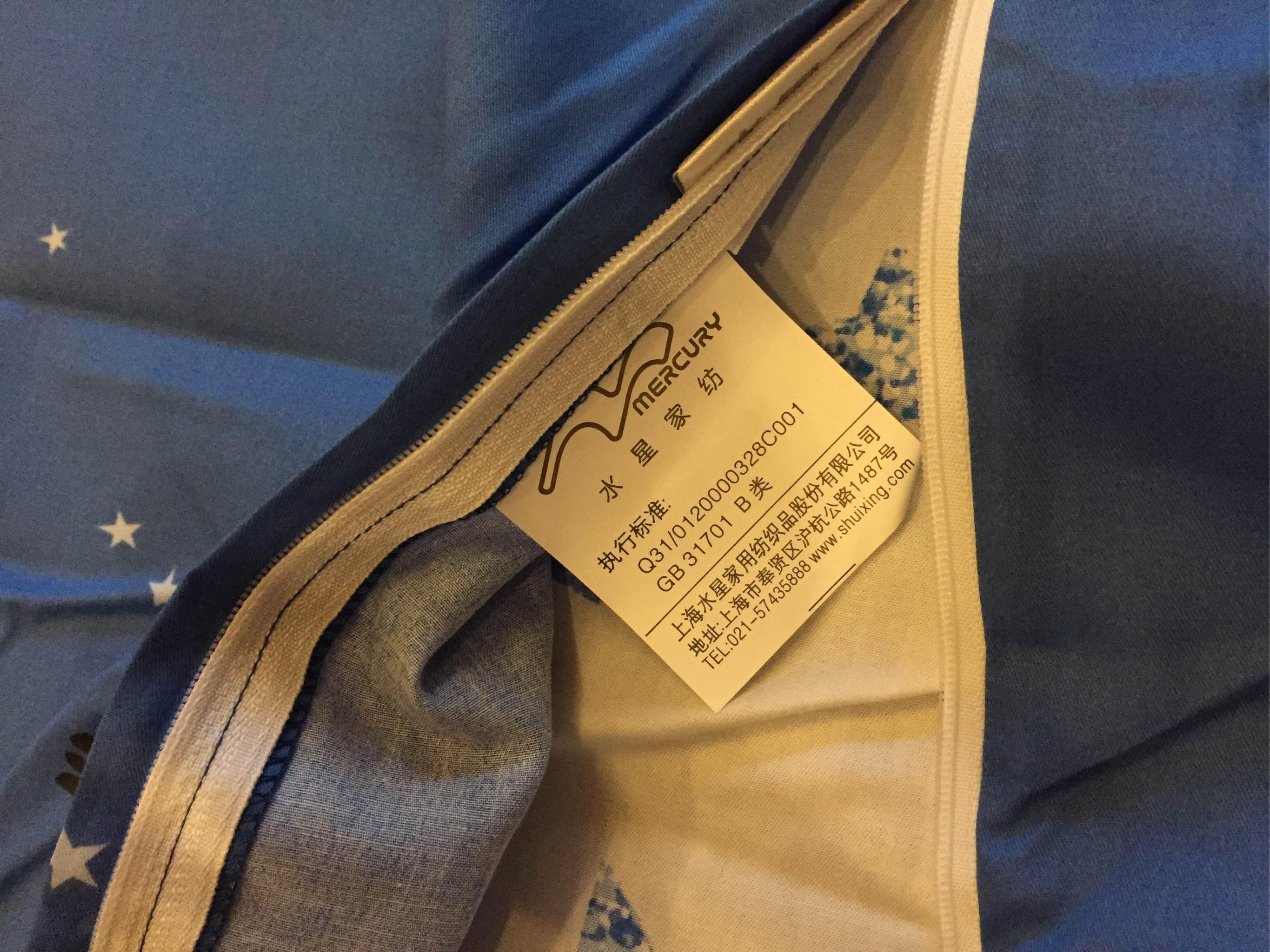 水星家纺儿童三/四件套纯棉全棉卡通被套宿舍床单萌龙纪床上用品!