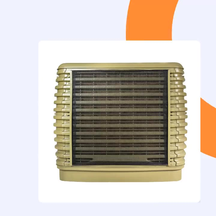 JHCOOL Cooling Pad Air Evaporative Air Cooler 30000 Cmh