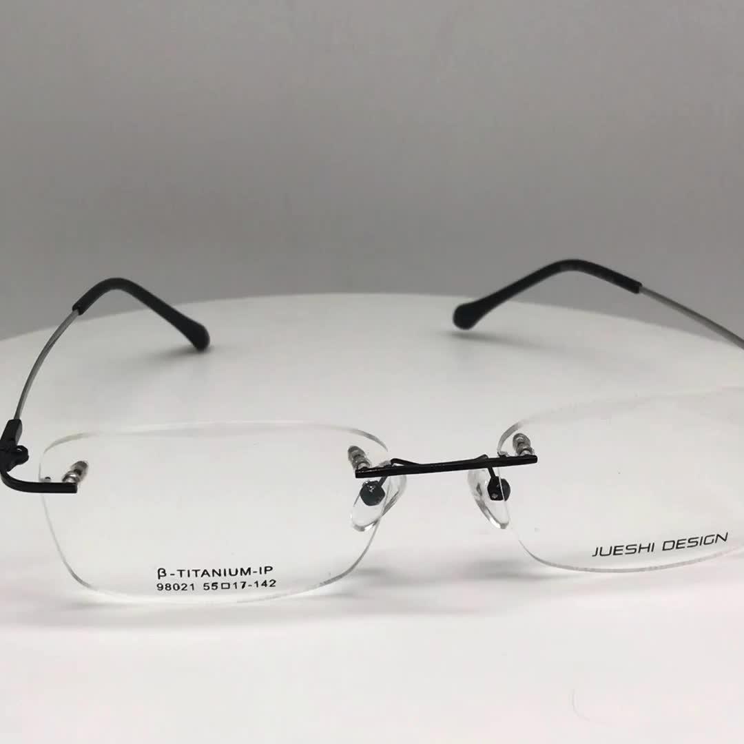 Montures de lunettes sans monture ultra légères de bonne qualité pour femmes et hommes