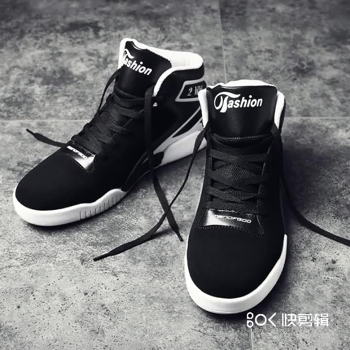 Top Design Men Sport High Ankle Basketball Shoes