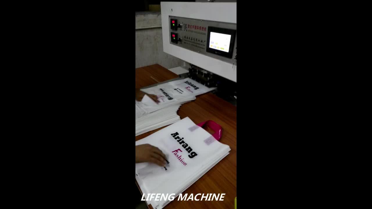 LIFENG TBJ PE HDPE LDPE Yarı Otomatik Ultrasonik Nonwoven Plastik Yumuşak döngü kollu çanta Sızdırmazlık Makinesi Fiyat