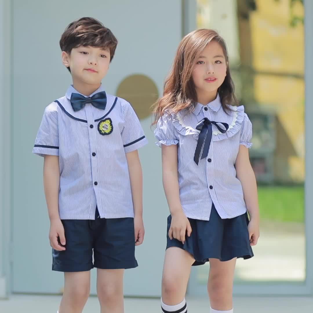 Kindergarten garden Children's Day performance class dress new British college style 2019 student school uniform