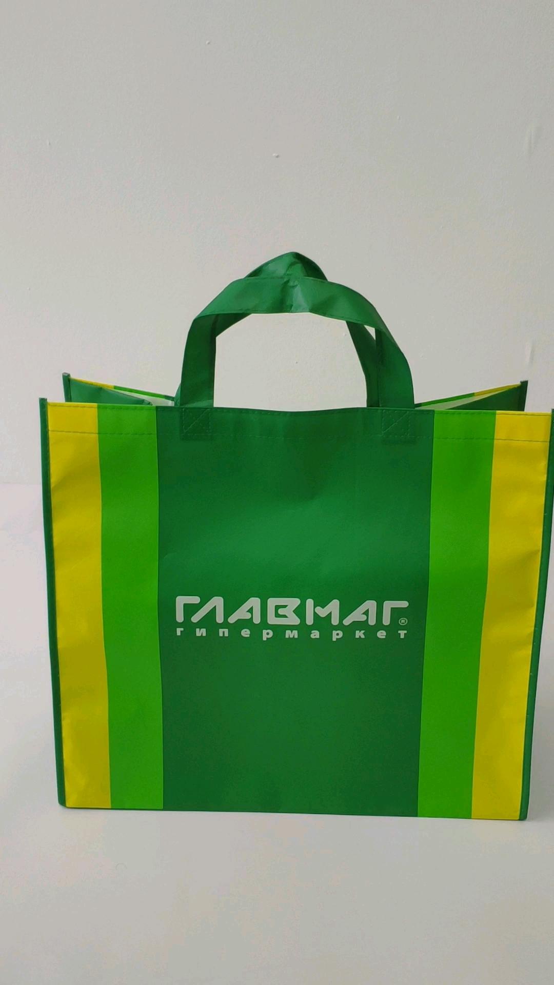 wholesale print logo recycle Laminated waterproof pp woven shopping bag