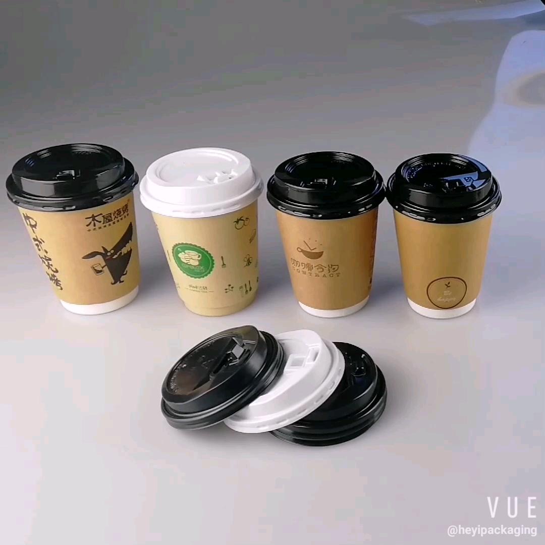 Biodegradável kraft parede dupla copo de café de papel com tampa