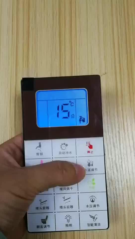 Ajustável sensor toilet flush seca lcd sensível ao toque de controle remoto inteligente