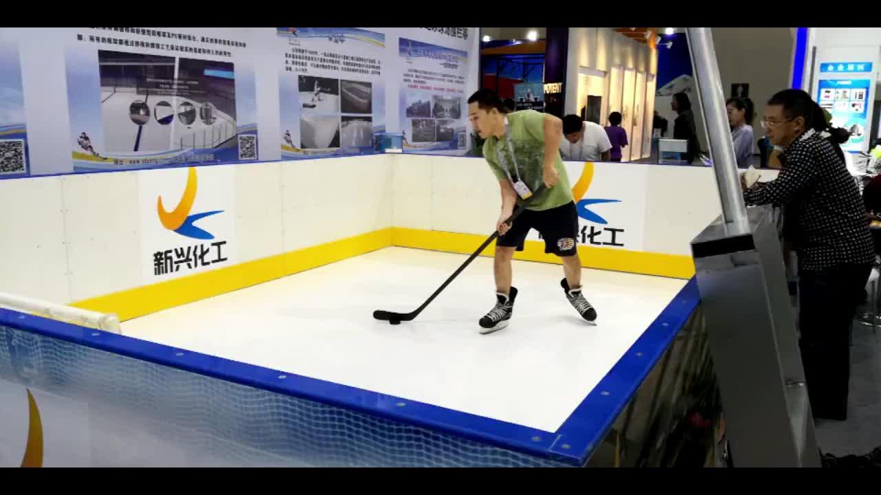 Cercas para o campo de futebol portátil roller rinque de patinação no chão chão bola