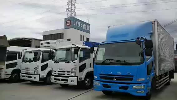 Được sử dụng ISUZU Nhật Bản Phụ Tùng Chính Hãng Bể Chứa Không Khí cho xe tải