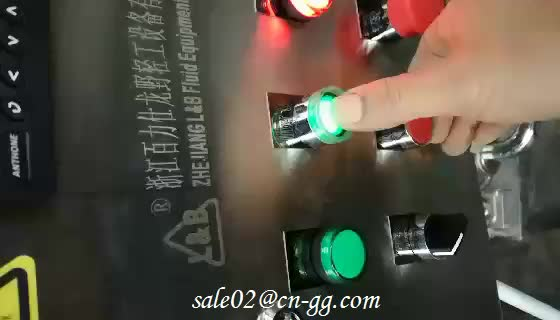300 Liter electric heating ketchup cooking pot with scraper mixer