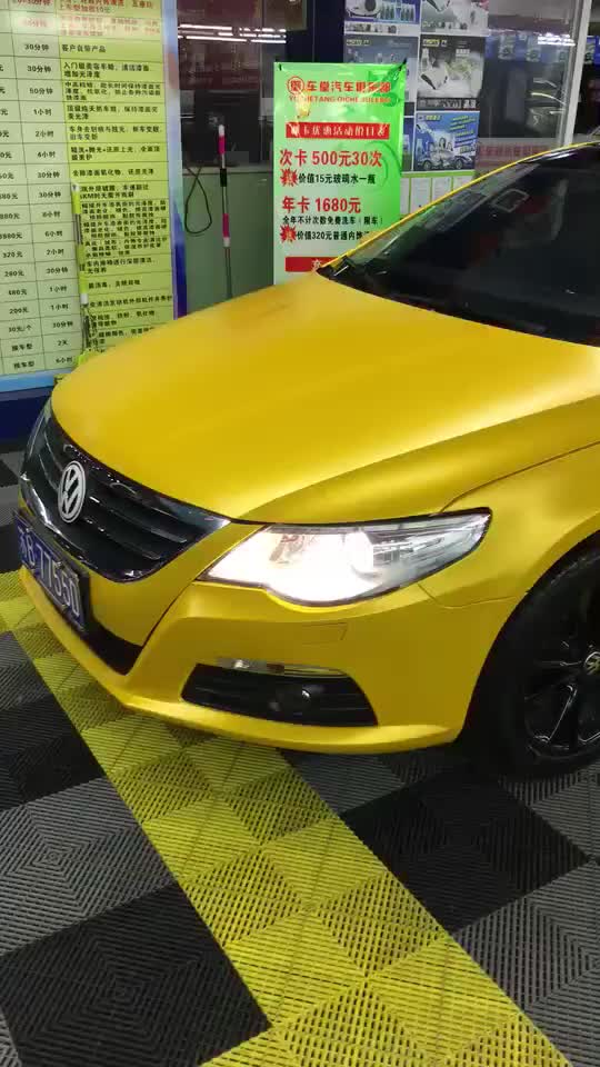 High Quality automotive Pearl Metal Car Decoration Stickers Auto Wrapping Vinyl Film Yellow