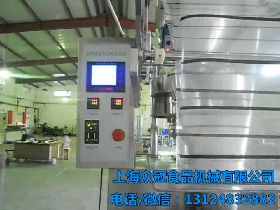 High Quality GT-800K Bag Making Rice Filling Sealing Packing Machine