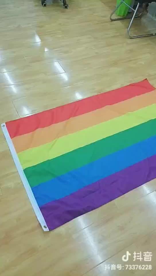 Attach layer gay;