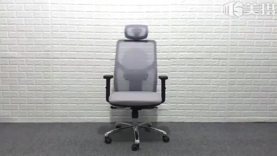 Melhor malha de volta cadeira do escritório executivo com o bloqueio das rodas