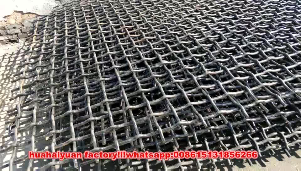 High quality Quarry screen mesh export to Saudi Arabia vibrating mesh screen crusher mesh