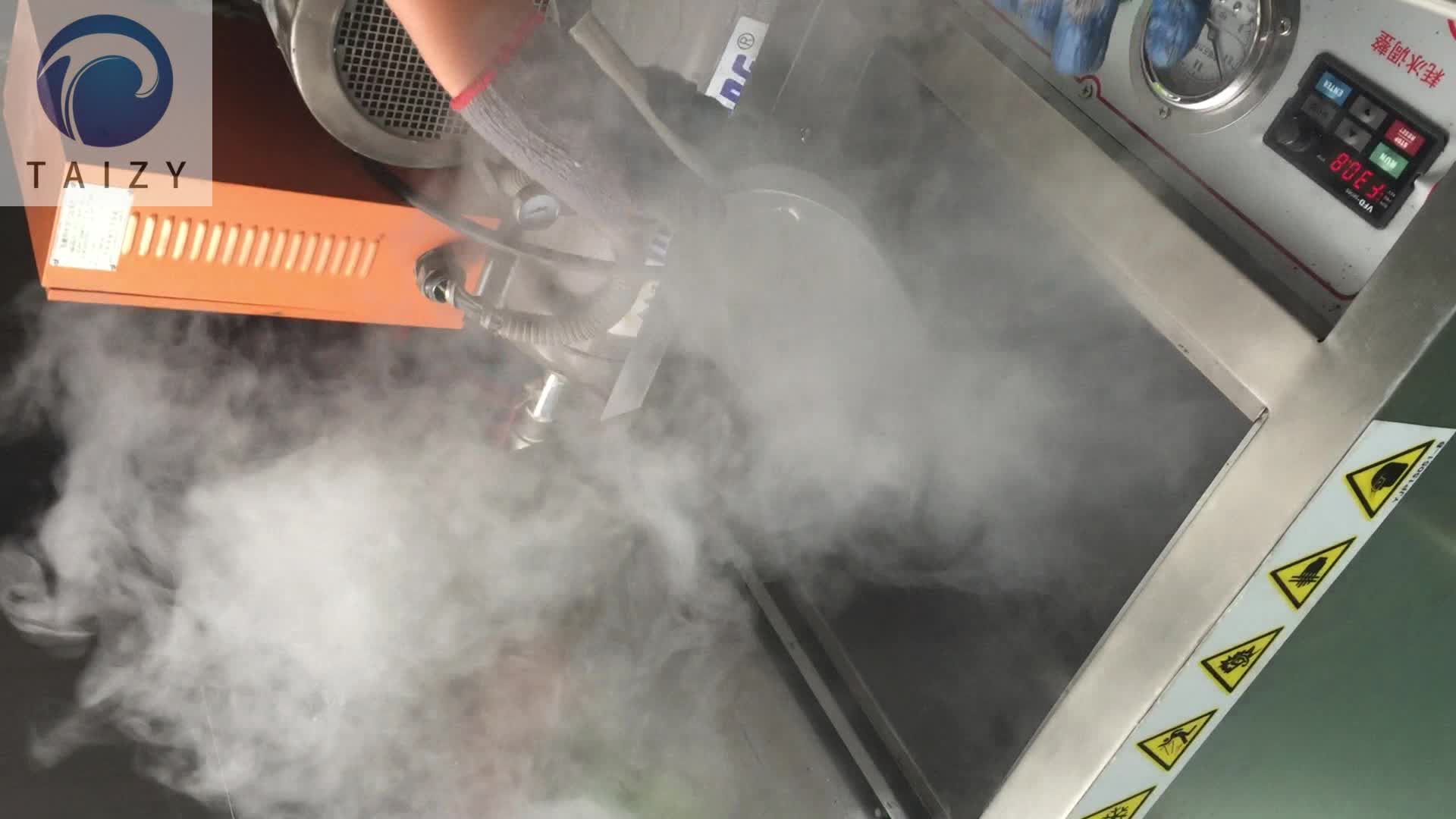 dry ice cleaning equipment machine Industrial Dry-Ice Blasting Cleaner CO2 dry ice blaster machine