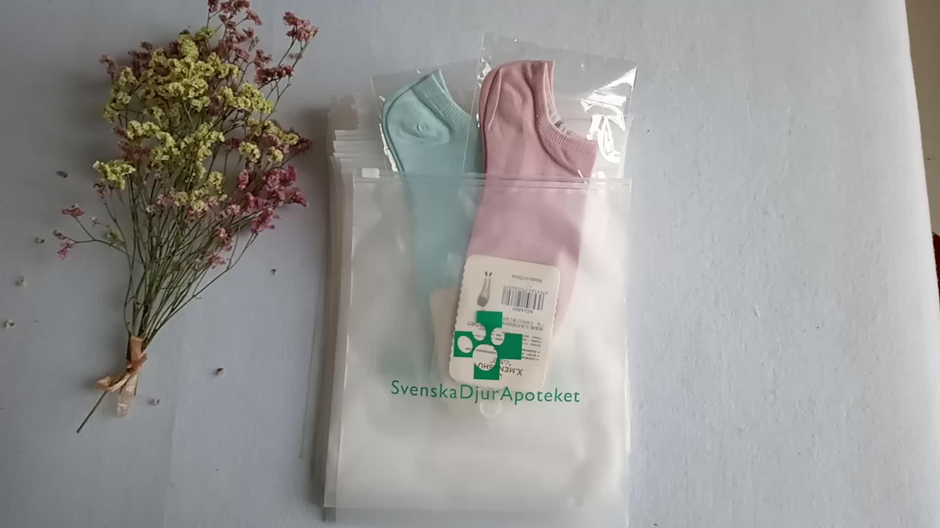 スライドジップロック包装透明なビニール袋で独自のロゴ服
