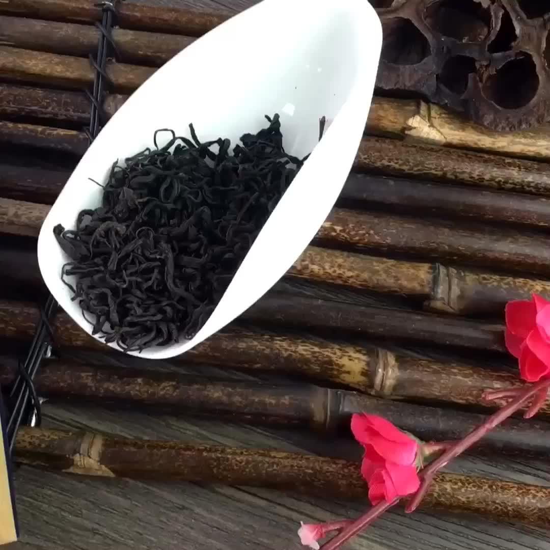 China Custom Design Packaged black tea Delicious Mild Flavor KangYang black Tea