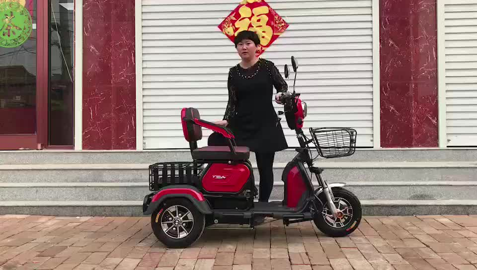 Battery Powered Three Wheel Electric Scooter for The Elderly