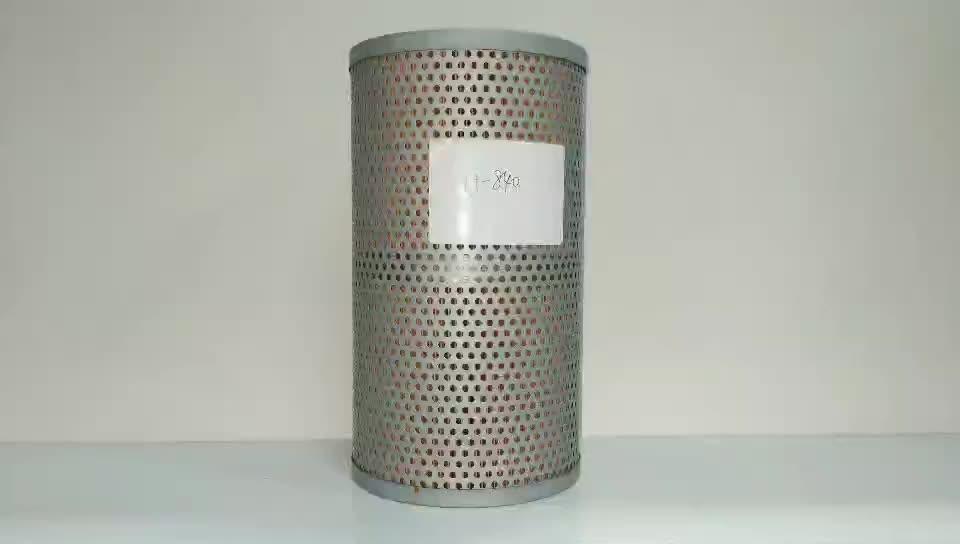 필터 제조 유압 오일 필터 1R0741 1R0720 4T3132 리턴 필터 요소