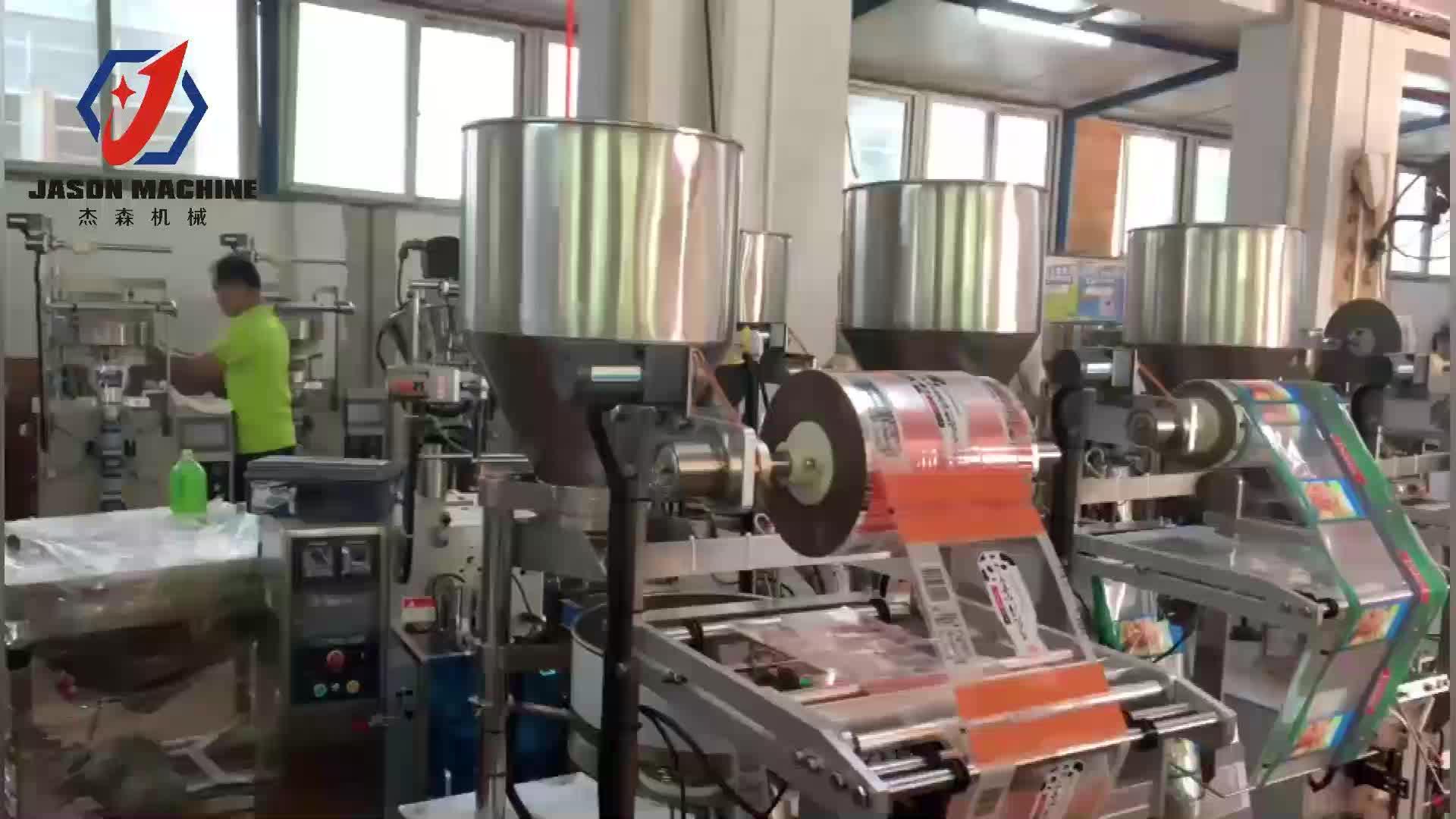 स्वचालित नमक पाउच पैकिंग मशीन, iodized नमक पैकिंग मशीन