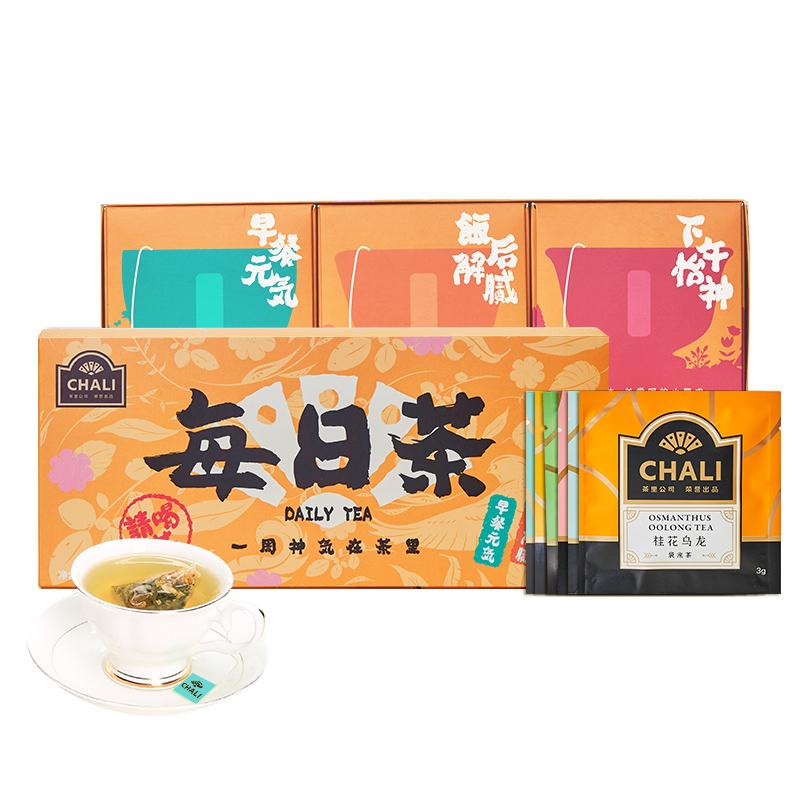 【刘诗诗代言】CHALI茶里21味茶礼盒