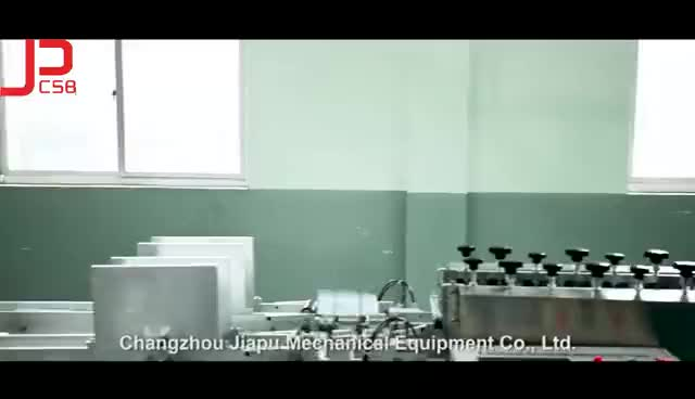 Nonwoven Disposable Surgical Face Mask blank Making Machine
