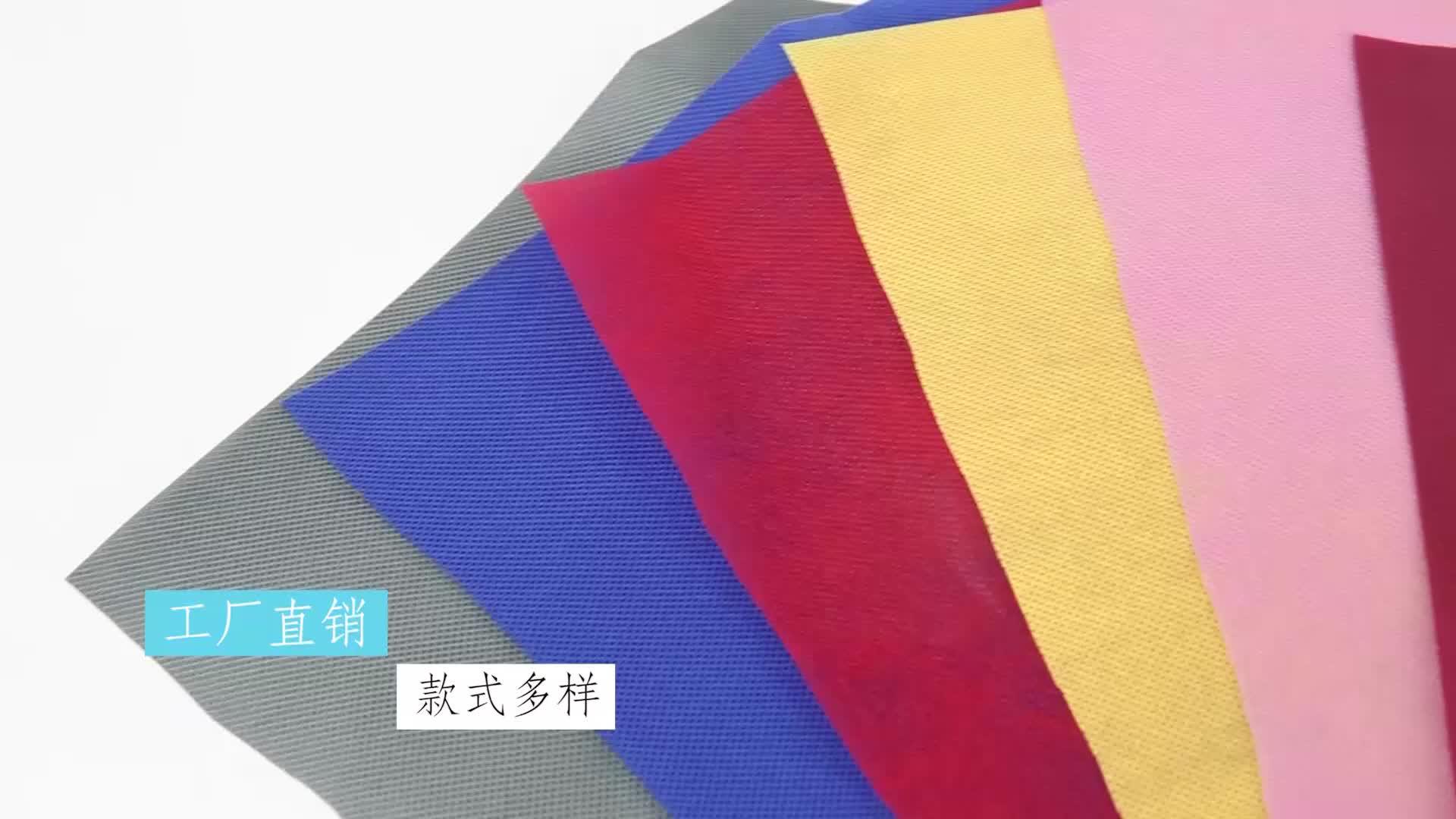Su sıcak alacalı çeşitli velboa peluş kadife araba döşemelik su geçirmez % 100% polyester elastan kumaş
