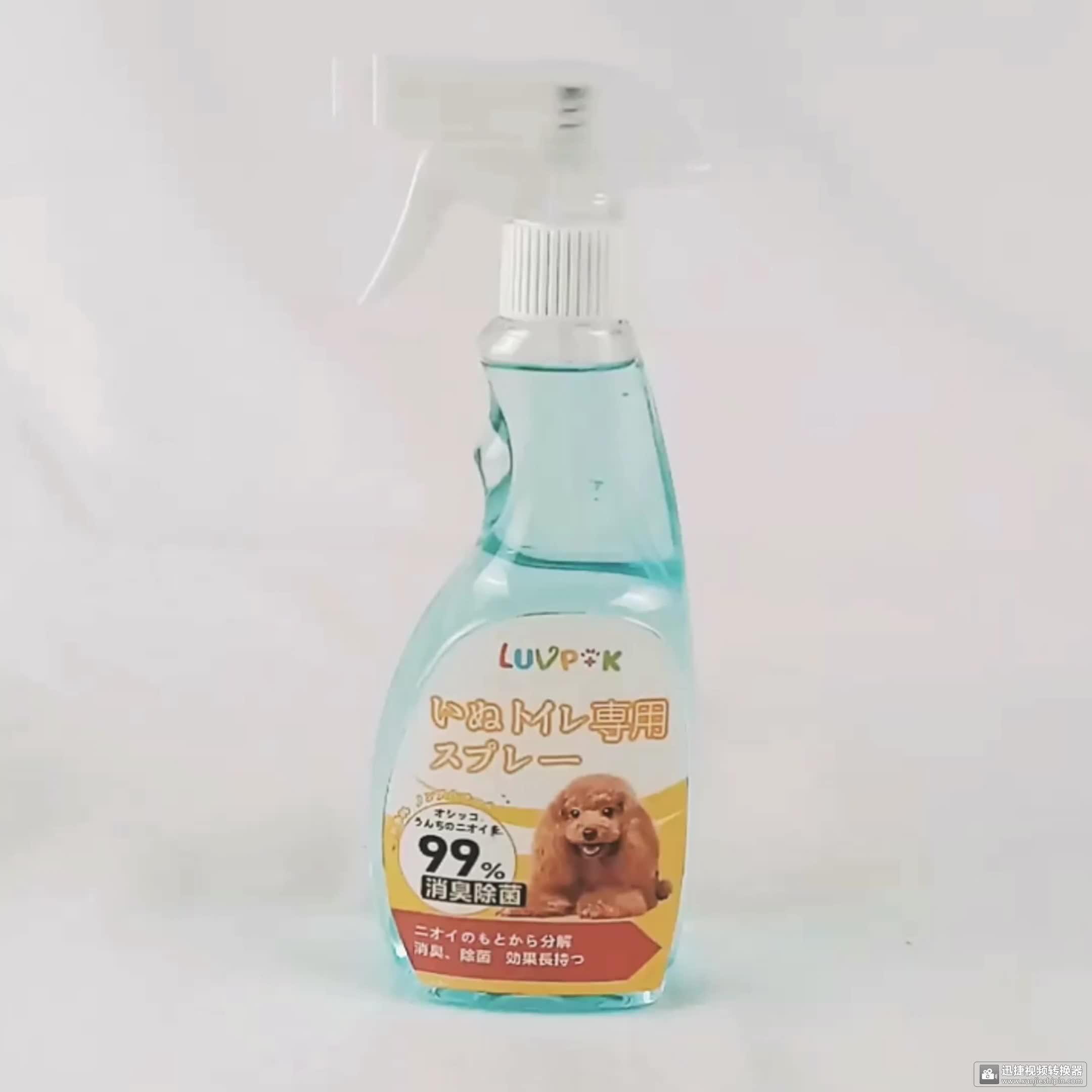 LUVP+K 2019 New Pet Fragrance Spray Hot Professional Air Fresheners  Pet Deodorant Natural Deodorant Spray For Dog