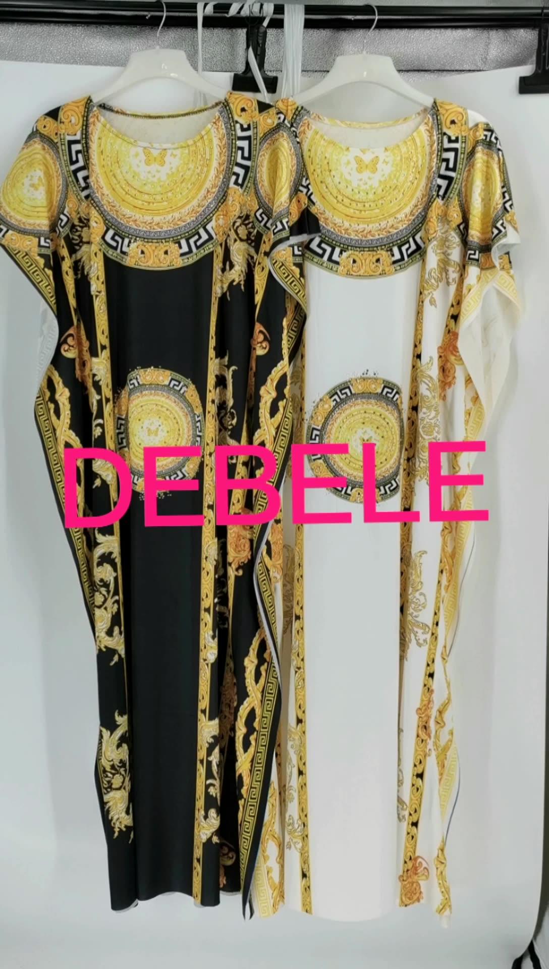 ब्रांडेड पोशाक अफ्रीकी कपड़े kitenge कफ्तान abaya Dashiki अफ्रीकी पोशाक