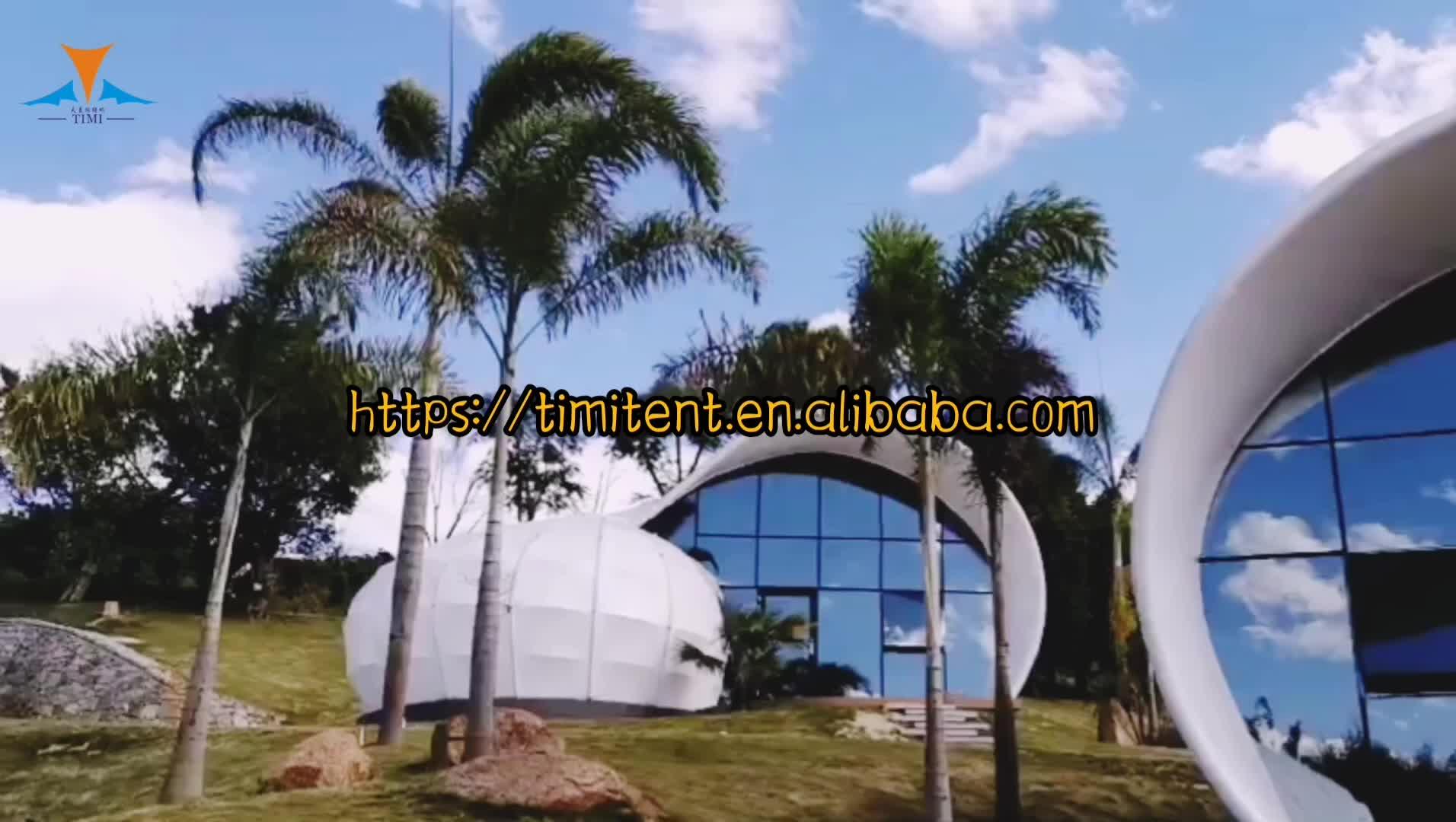 텐트 호텔 럭셔리 텐트 사파리 글램핑 야외 달팽이 모양 텐트 다섯 스타 리조트