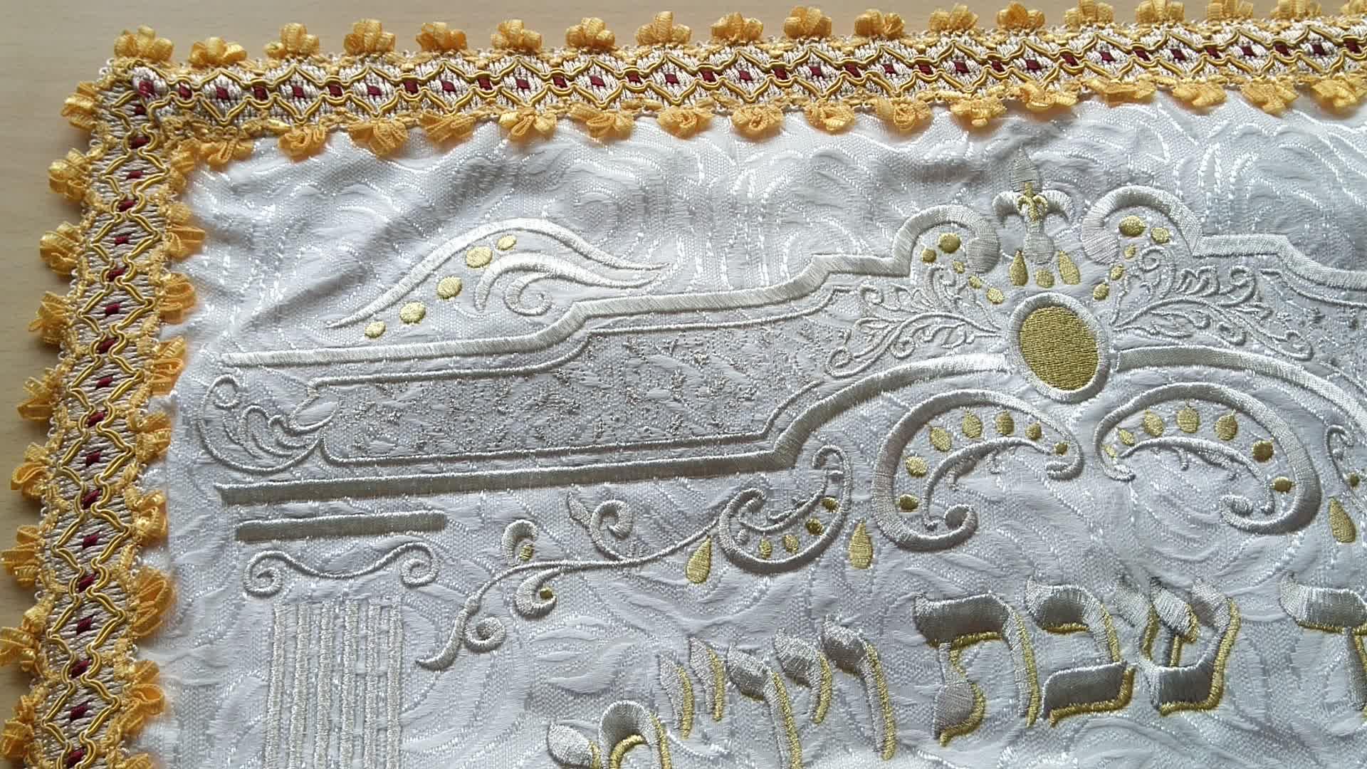 ホット販売メタリック糸刺繍安息日と休日カラカバーゴールド刺繍 hala ためユダヤ人