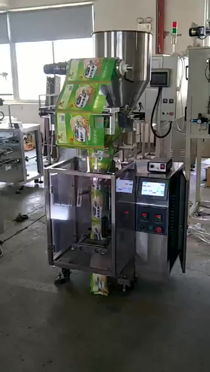 Automatic low cost pouch packing machine for granule manufacture price