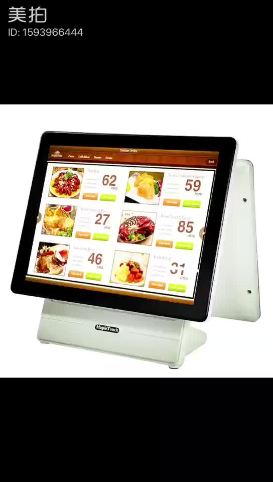 China Touch Screen Pos System For Retail Restaurant