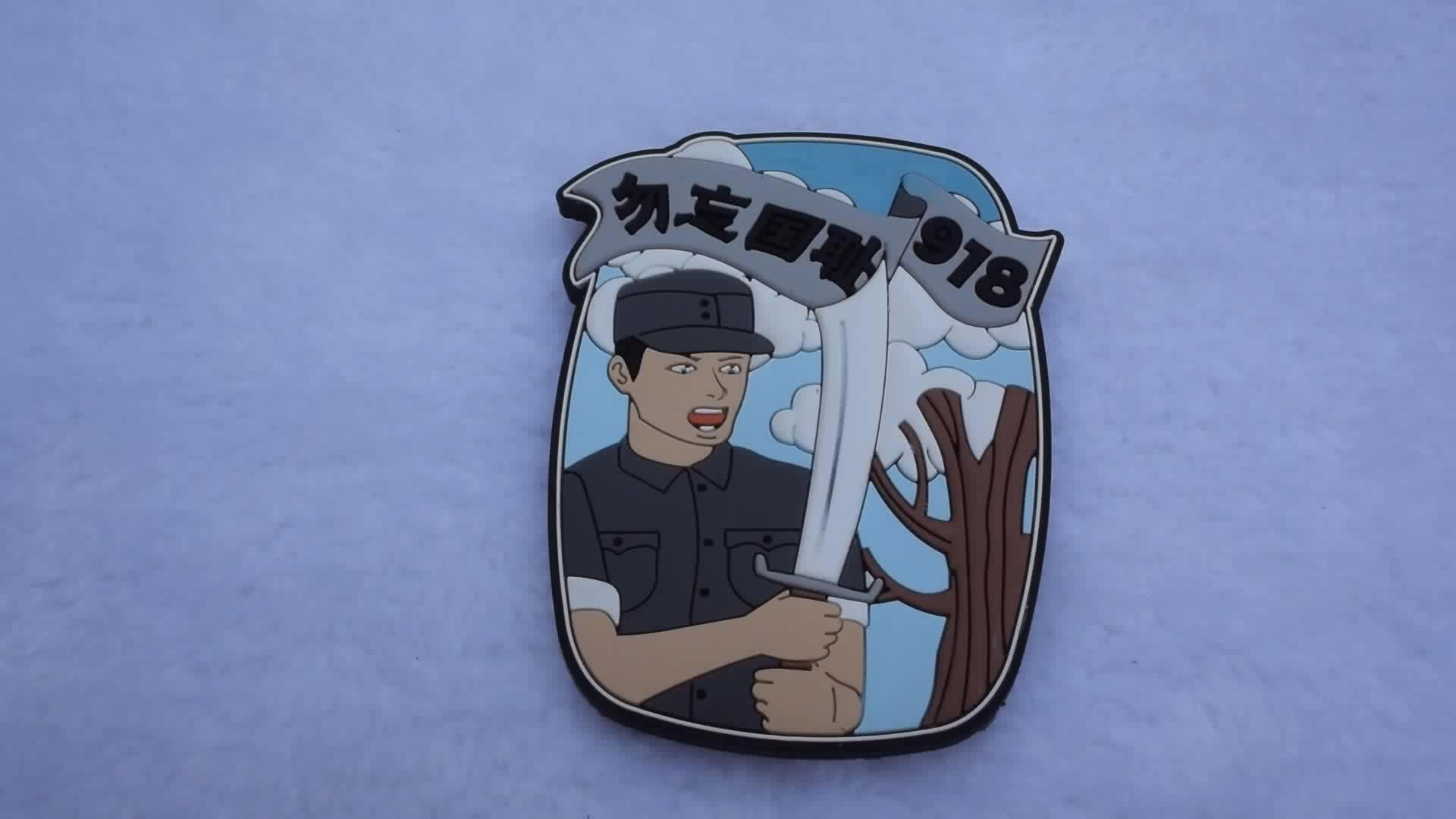 Commercio all'ingrosso di disegno di stile Cinese souvenir magneti frigo pvc per la vendita