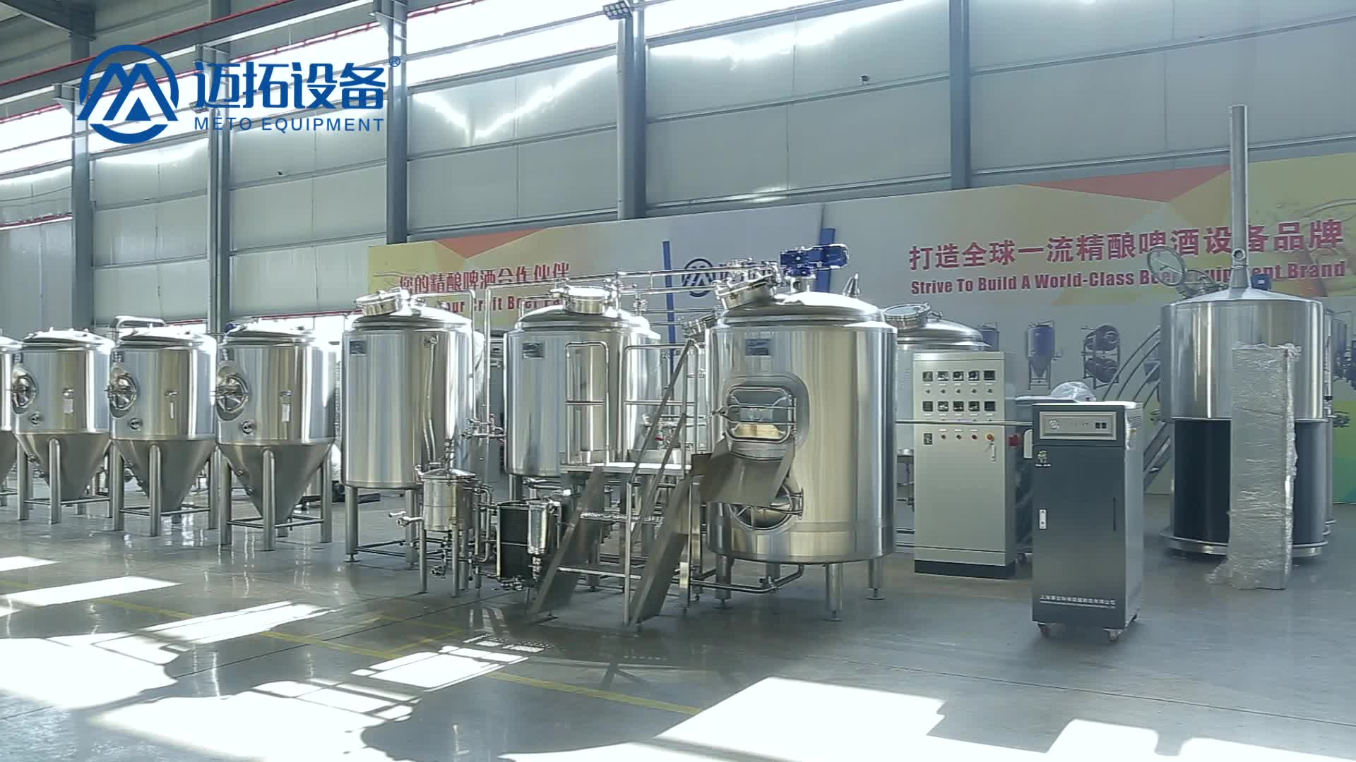 300L 500L Micro Brewery Equipment Beer Brewery Machine for sale