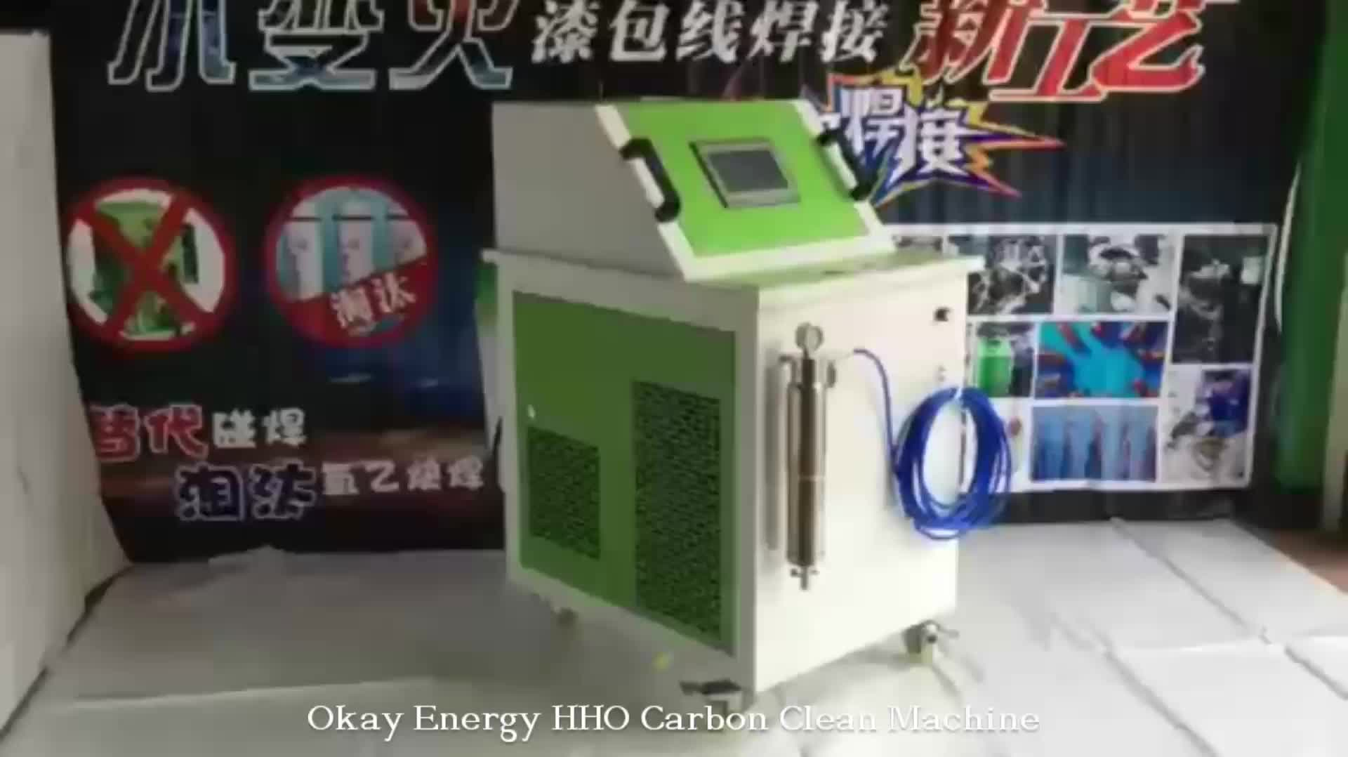 China factory car fuel saver engine carbon cleaning system for sale