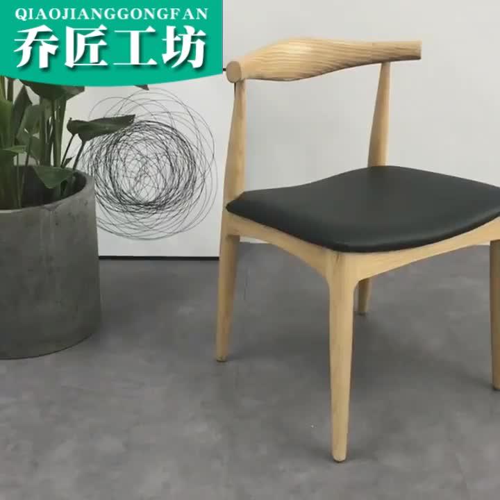 Деревянный обеденный стул кафе стул кожаный местный стул