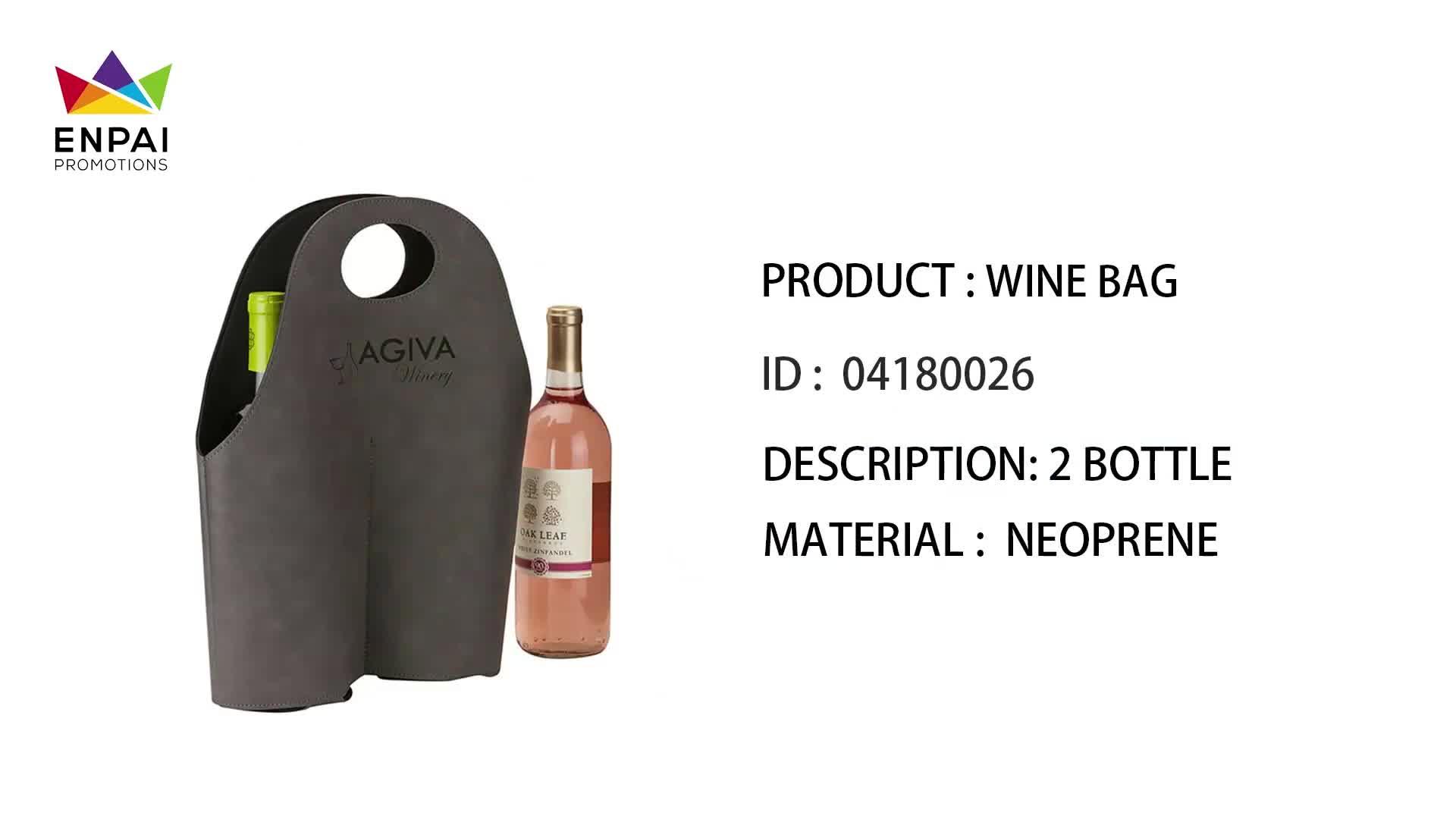 ของขวัญพรีเมี่ยมของกล่องไวน์ไม้ที่กำหนดเองสำหรับการส่งเสริมการขาย