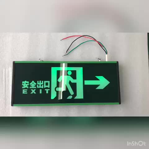 LST model 200A Green color LED exit sign for fire safety escape CE certificated exit sign wall mounted exit sign