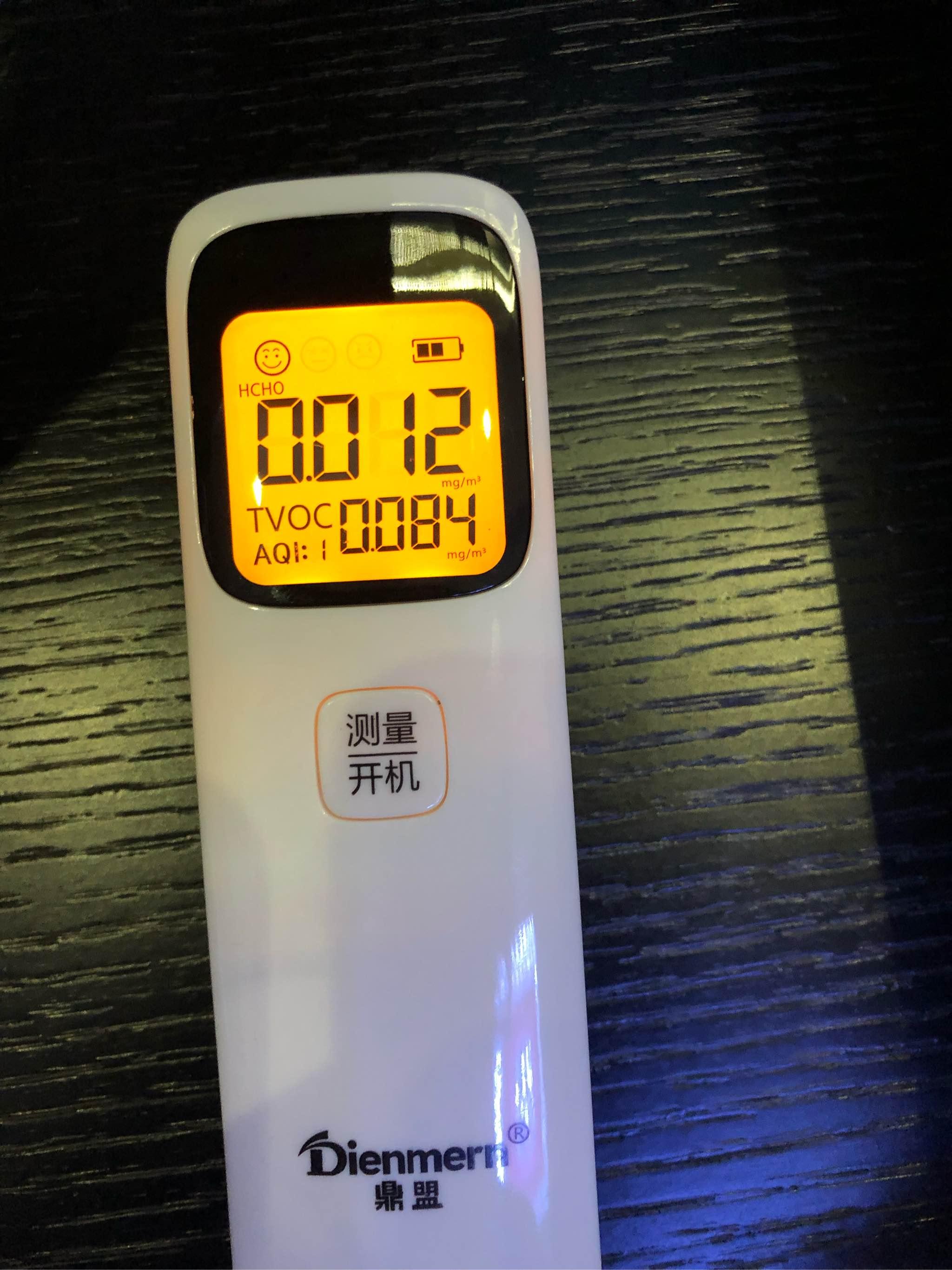 不到100元买的家用甲醛检测仪, 方便实用