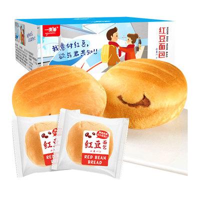 一麦番红豆烧手撕面包520g整箱小蛋糕早餐零食小吃网红糕点点心