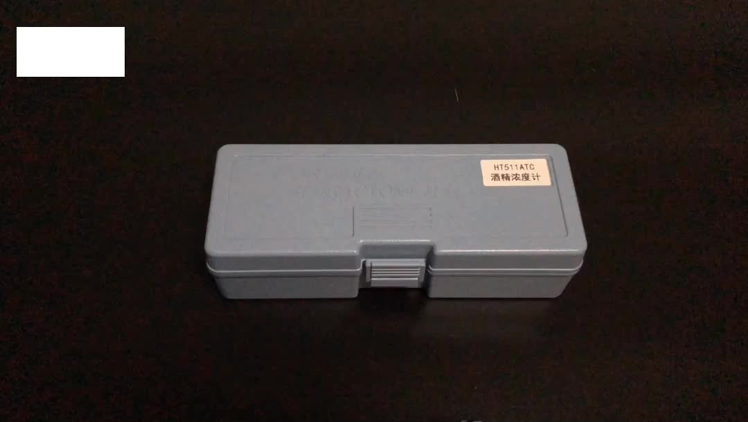 Handheld 0-100% salinity aquarium refractometer 1.000-1.070SG Salinity Seawater salinometer ATC portable refractometer
