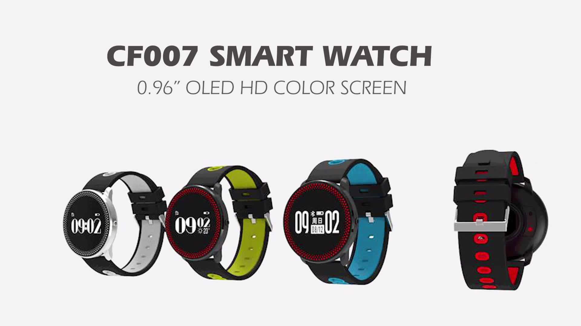 2018 Smart Watch Bracelet CF007 with Remindme push, heart rate, blood pressure monitor