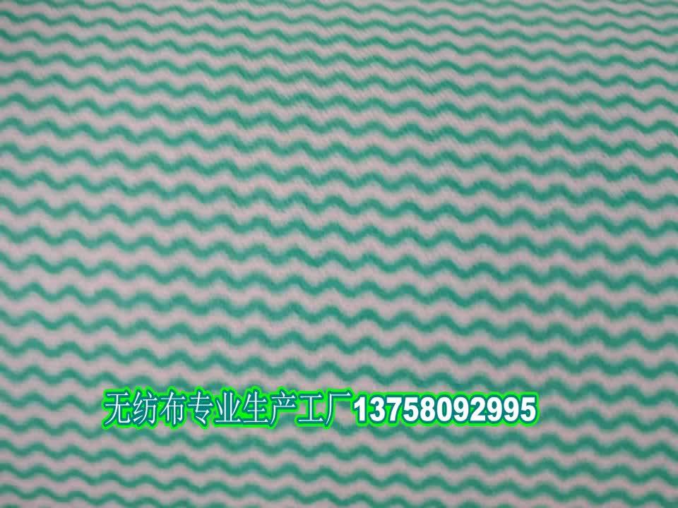 竹纤维水刺无纺布生产厂家 按标样定制多种系列水刺布