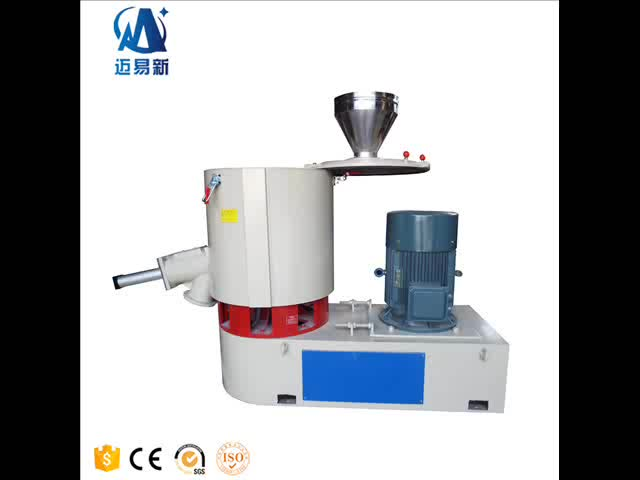 High Speed Mixing Machine for PVC Pipe/Profile/Ceiling