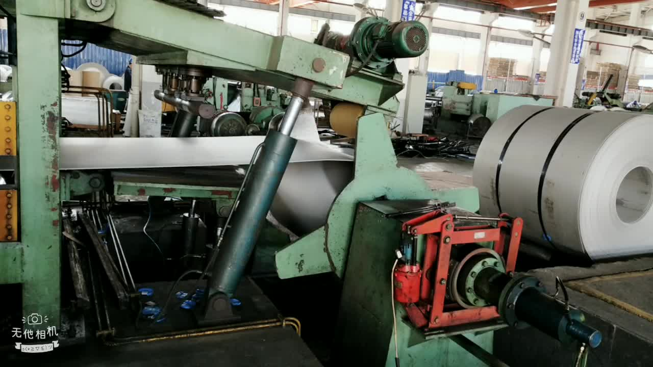 EX-Factory Price Cold Rolled 304 Stainless Steel Coil Strip