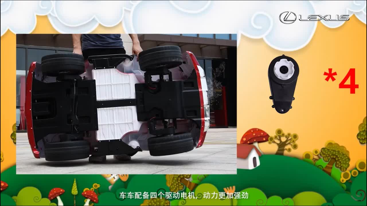 LEXUS 570 licensed ride on car kids electric 12v children battery car with remote control