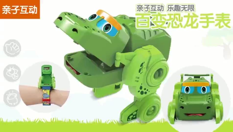 Electronic watch toy dinosaur graffiti deformed children projection cartoon transformed into robot